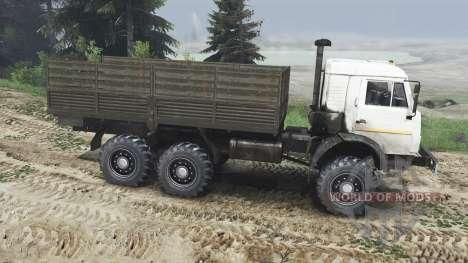 KamAZ-43115 [25.12.15] pour Spin Tires