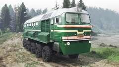 Locomotive Diesel De La M62 [03.03.16]
