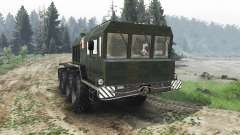 KZKT-74286 Rusich [03.03.16]