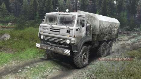 Ural-4322А [03.03.16] für Spin Tires