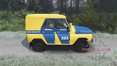UAZ-469Б la milice de l'URSS [03.03.16] pour Spin Tires