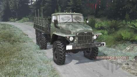Ural-375 [03.03.16] pour Spin Tires