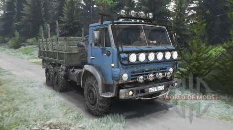 KamAZ-43101 [03.03.16] für Spin Tires