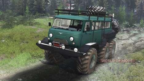 UAZ-3309 6x6 [03.03.16] für Spin Tires