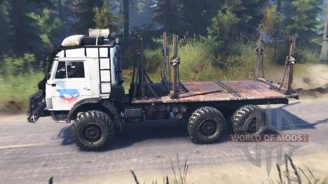 KamAZ-43114 pour Spin Tires
