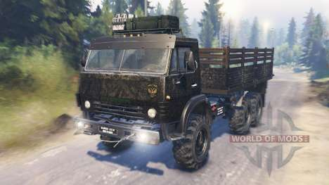 KAMAZ-4310 [Militär] für Spin Tires