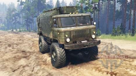 GAZ-66 für Spin Tires