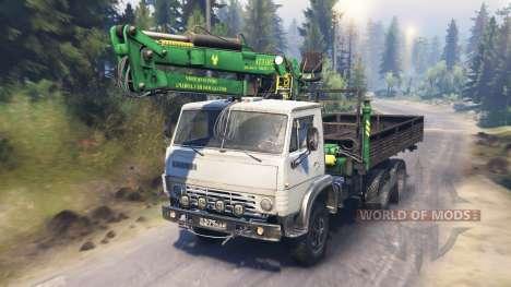 KamAZ-53212 für Spin Tires