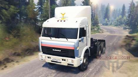 KamAZ-54115 pour Spin Tires
