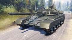 T-80 (Objekt-219A)