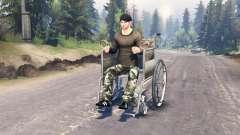 L'accès en fauteuil roulant