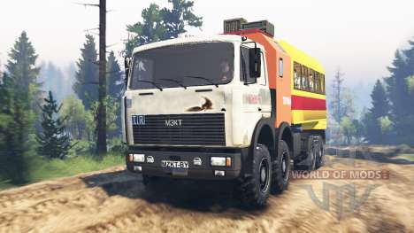 MZKT-7401 Volat pour Spin Tires