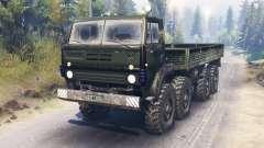 Ural-5322