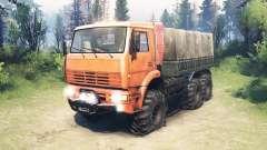 KamAZ-6522 [mise à jour]