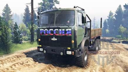 MAZ-6317 v3.0 für Spin Tires