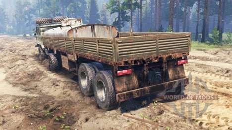 GAZ-66 [double cab] v2.0 pour Spin Tires