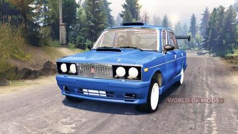HUNTER-2106 [moteurs électriques,] pour Spin Tires