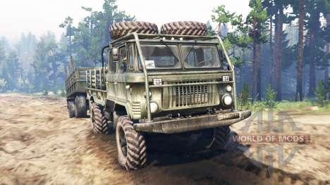 GAZ-66 [double cab] v2.0 für Spin Tires