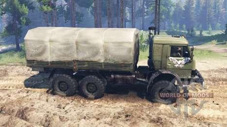 KamAZ-43114 für Spin Tires