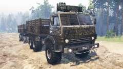 KamAZ-4310 [militaire] v2.0