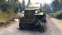 GMC CCKW 352
