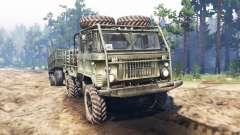 GAZ-66 [double cab] v2.0