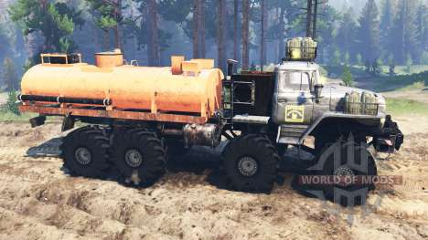 Ural-375 [Dobrynya] pour Spin Tires