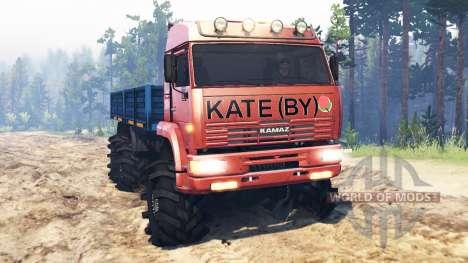 KamAZ-65221 pour Spin Tires