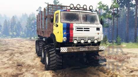 KamAZ-5322 8x8 pour Spin Tires