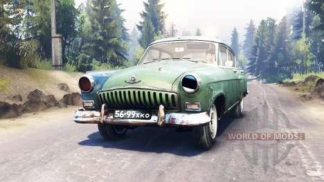 GAZ-21 Volga für Spin Tires