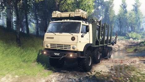 KamAZ-63501-996 Mustang v3.0 für Spin Tires