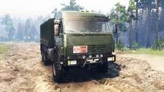 KamAZ-44108 [Militär]
