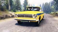 GAZ-24 Volga de la Police de l'URSS