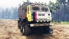 KamAZ-5322 8x8