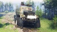 KrAZ-255 [Eisen] v4.0