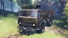 KamAZ-4310 [militaire] v4.0