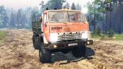 KamAZ-53212 Sowjetunion