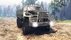Ural-4320-10 URSS