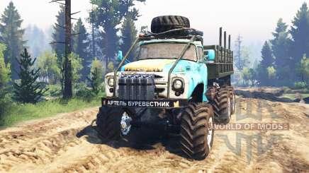 ZIL-165 für Spin Tires