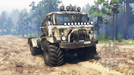 GAZ-66П Chaman pour Spin Tires