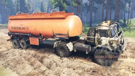 GAZ-66П Chaman pour Spin Tires