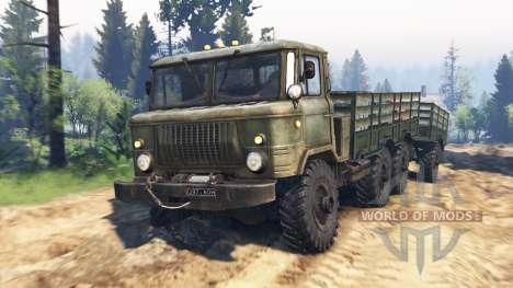 GAZ-34 Expérimentés v2.0 pour Spin Tires
