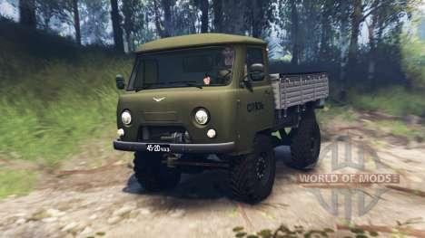 UAZ-452Д v3.0 pour Spin Tires