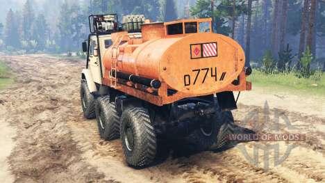 ZIL-4972 für Spin Tires