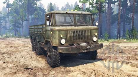 GAS-34 Erfahrenen für Spin Tires