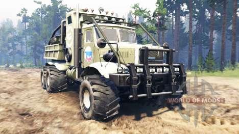 Cerise-255 B1 Crocodile pour Spin Tires