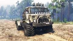 GAZ-66П Chaman