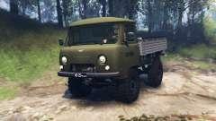 UAZ-452Д v3.0