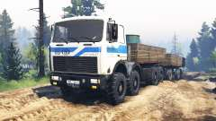 MZKT-7401 2004 v3.0