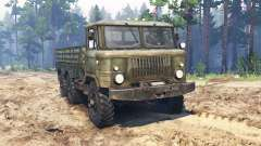 GAZ-34 Expérimentés